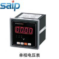 供应厂家直销电压表 单相数显电压表 数字电压表 直流电压表