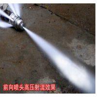 北京清河疏通管道、 疏通马桶、 管道维修、 空调维修 18612524663