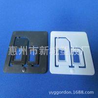 供应D-SUB(VGA)端子,插座配件,其他手机配件,其他电话机配附件