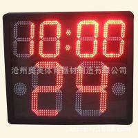24秒显示器 24秒计时器 篮球比赛倒计时器