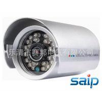 【厂家直销】户外监控摄像头/防水监控摄像机 /无限摄像机