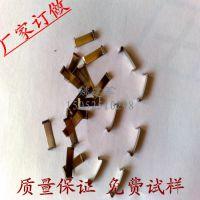 片弹簧 不锈钢304片弹簧 优质不锈钢片弹簧 精密不锈钢片弹簧
