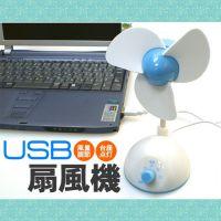 USB调速风扇 迷你型小风扇 旋钮式