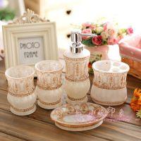 jaka树脂卫浴5件套 摩洛哥风格玫瑰 欧式高端礼品婚庆时尚 白色