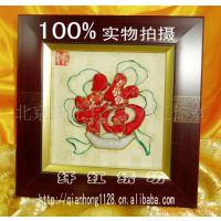 【元宝福】纤红丝绸立体堆绣手工精品厂家批 家居挂摆饰