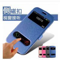 努比亚Z7mini手机套 Z7迷你手机壳 中兴小牛3保护套皮套 磁扣厂家