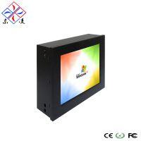 7寸WIN7/8/XP系统工业平板电脑支持来电开机/看门狗