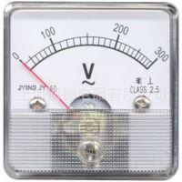 SQ-50电压表,50型磁电式指针式小头,DH-50电流表