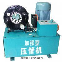 供应深圳高压油管啤喉机(扣管机)|宁波高压油管压管机销售