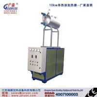 广益 三十年品质 导热油炉电加热设备 电热器 其他温控加热器