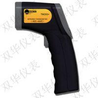 4-20mA输出钢水专用红外测温仪