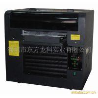 东方龙科诚招万能平板打印机代理加盟(1)(图)