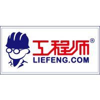 北京冶建工程裂缝处理中心