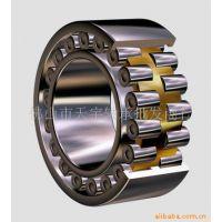 供应大型调心滚子轴承24040CA/W33(图)