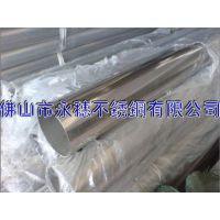 供应201不锈钢装饰管|Φ42.7*0.7不锈钢装饰管|不锈钢工业管|佛山不锈钢装饰管