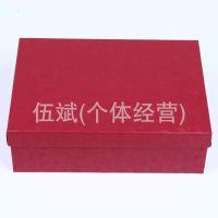 首饰盒批发高档纸盒定做礼品包装盒 品牌戒指盒饰品