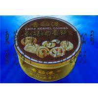 定制果仁酥曲奇饼金属盒|圆形果仁酥曲奇饼干盒|马口铁果仁酥饼干包装盒