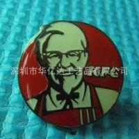 厂家生产 餐饮连锁徽章 肯德基徽章   金属微章