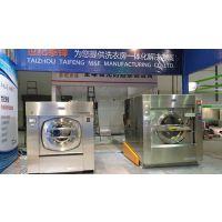 立式水洗机多少钱 |干洗水洗机设备 |15公斤水洗机,厂家直销:15996000448