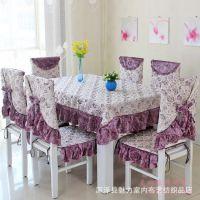 新款田园布艺紫金花高档餐椅垫椅套毛绒桌布套装欧式布艺厂家直销