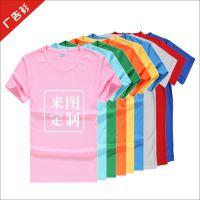 2014夏装男式短袖广告衫定制 LOGO空白文化衫 圆领情侣广告T恤衫