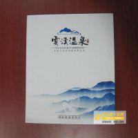 供应北京纸袋印刷 购物纸袋印刷 北京牛皮纸盒彩盒印刷 手提袋定制