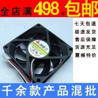 供应7015双滚珠 机箱风扇8 公分针CPU8寸风扇8CM