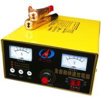 万科WK-30型12V24V汽车电瓶充电器30A200AH蓄电池充电机