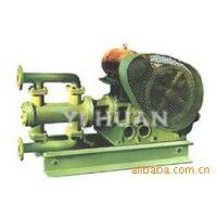 供应厂家直销WBR高温往复泵(批发价)