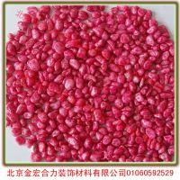 金宏合力厂家供应染色机制卵石彩色磨圆石米鹅卵石装饰石地台石米