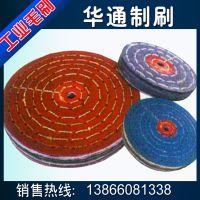 供应厂家大量直销抛光轮 风布轮 手折布轮 不织布轮 研磨轮