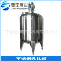 供应600L高剪切乳化罐 电加热乳化罐 不锈钢乳化罐 乳化设备 乳化锅