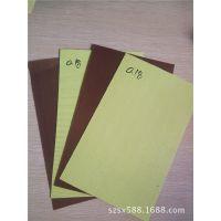 【推荐】带黄色离型纸的铁氟龙耐高温胶带 耐高温特氟龙胶带带纸