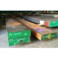 供应SKH51高速钢、东莞SKH51哪里有、M2价格、SKH9硬度