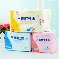 琳达妈咪卫生巾3包组合优质套装,S,M,L型卫生巾每种各1包1425