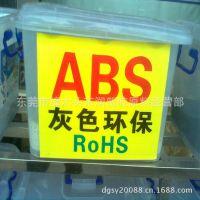 厂家直销 灰色阻燃ABS再生料抽粒料
