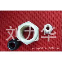 厂家供应尼龙电缆防水固定接头PG7 M12分体式 防水电费锁头