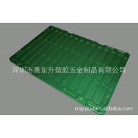 固戍吸塑厂热销PVC吸塑 数码电子产品吸塑盘可按你要求的颜色订做