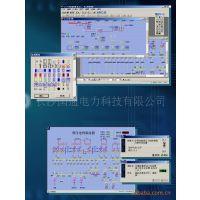 供应变电站GT8000电力监控软件