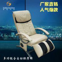 厂家直销按摩椅 GS-960C 按摩椅子 按摩椅厂家 多功能按摩椅