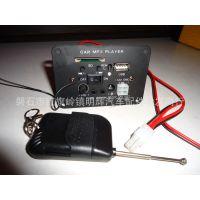 24v低音炮功放板5-6寸无线遥控/正品配件插卡音响配件
