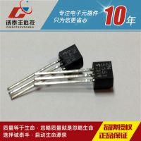 【厂家直销】小功率三极管2N5551 2N5401晶体管全系列品质保障