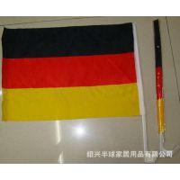 【厂家直销,可定做】供应各式车旗 手摇旗 专业生产各国国旗