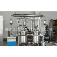 提取罐 不锈钢提取罐 小型多功能提取罐 厂家直销发酵提取设备