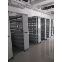 河南密集架生产厂 移动式密集柜使用要求 文件管理中心专用架