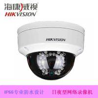 供应原装海康高清数字摄像机 DS-2CD3112D-I 130万 日夜型网络摄像头可远程