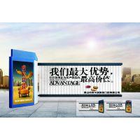 供应广告道闸,2014北京国际广告展参展产品