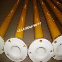 供应化工管道及管件、优质钢衬塑管道、的衬塑管道