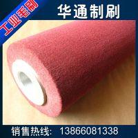 供应直销不织布辊刷 研磨刷 抛光研磨刷辊  刷辊可定做