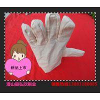 弘欣10*8特厚双层帆布手套 耐磨耐油手套 线缝加固灯芯绒手套